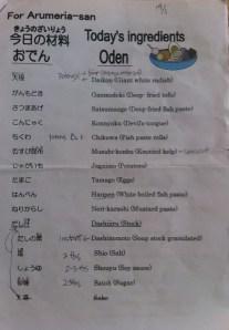 Oden Receipe