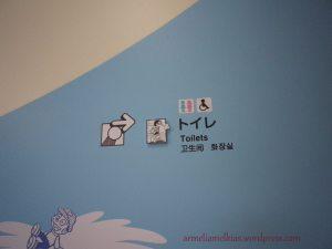 Toilet Navigation