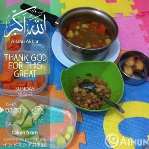 Sahur hari Pertama. Japanese Curry, Ayam Jamur, IKan Tenggiri, Melon, dan Pepaya
